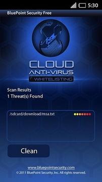 蓝点病毒查杀软件