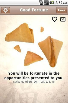 Good Fortune Cookie
