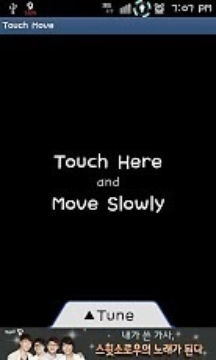 Touch Move