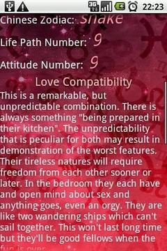 测试爱情的兼容性
