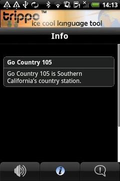 加油,国家105