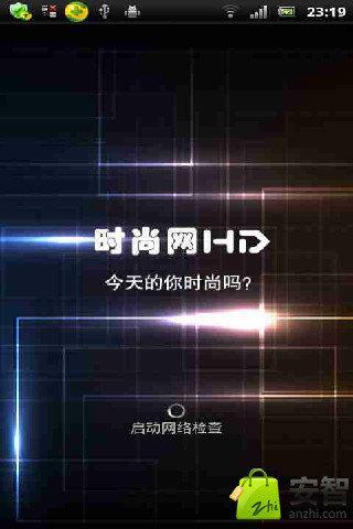 HD时尚网