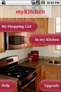 我的厨房管家