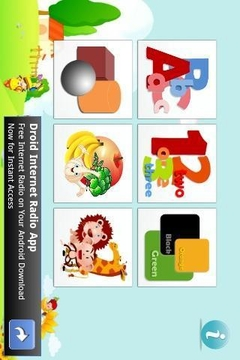 Kids Learning Tool
