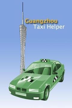 Guangzhou Taxi Helper