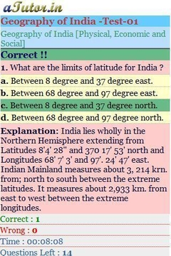 Geography of India Quiz