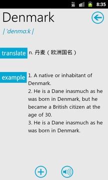 Pico英汉小词典
