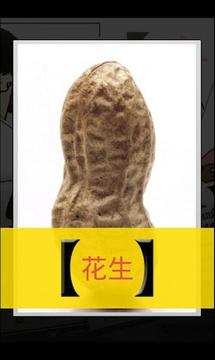 潮语咭 Trendy Card