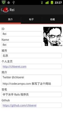 RubyChina社区客户端
