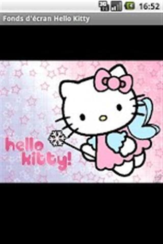 首页 应用中心 聊天.通讯 凯蒂猫壁纸