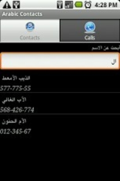 Arabic Contacts