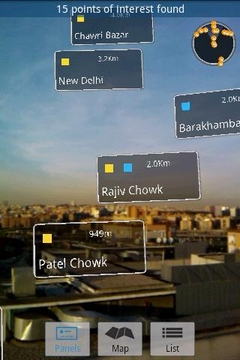 Delhi Tube AR Lite