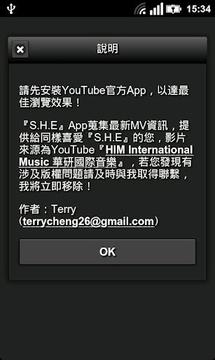S.H.E MV