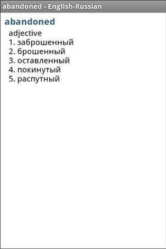 MSDict English-Russian Dictionary