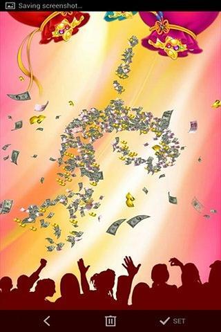 天上掉钱动态壁纸下载_天上掉钱动态壁纸手机版_最新