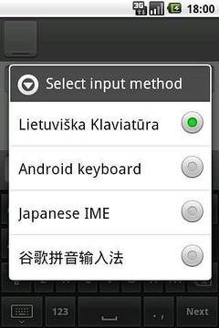 立陶宛键盘