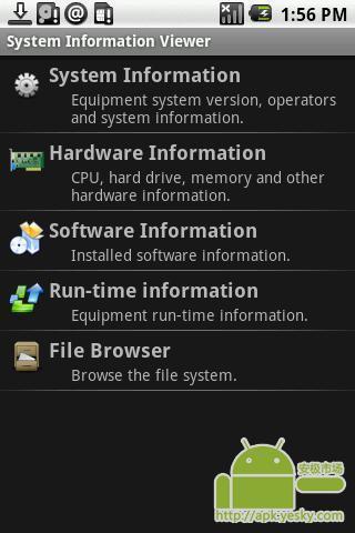 系统信息查看器