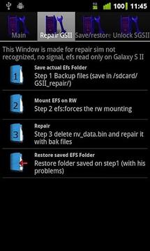 GSII_Repair