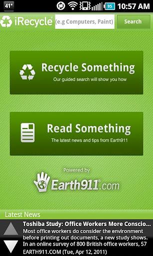iRecycle回收站