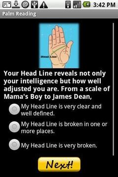 手掌识别器