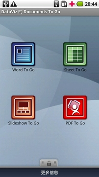 文档编辑完整版key