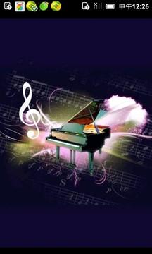 3 D钢琴铃声