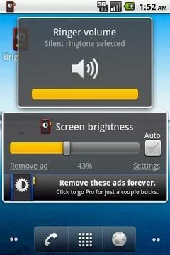 屏幕亮度调节器(精简版)