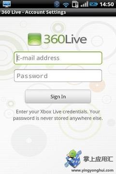 Xbox Live客户端