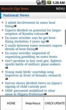 しゃべる まいにち英语ニュース