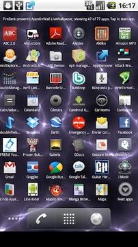 屏幕式应用程序列表