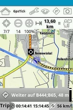 GPS北京时间