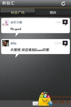 Eason陈奕迅