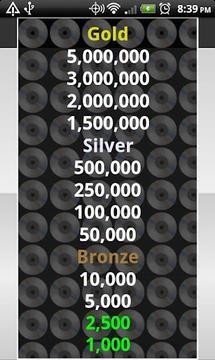 音乐百万富翁