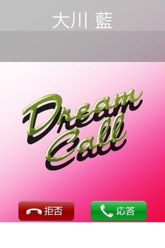 Dream Call