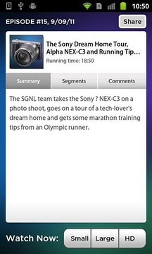 SGNL by Sony