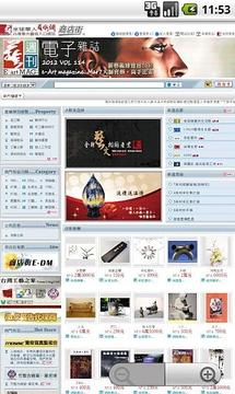 全球华人艺术网