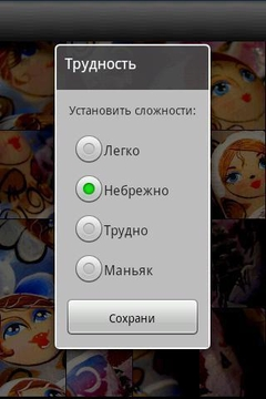 PZL ME : Russia