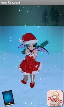 龙血树圣诞纸萌