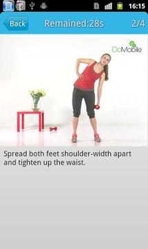 美女腰部锻炼