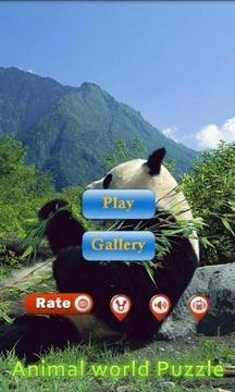 动物游戏:免费