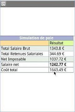 法国工资软件