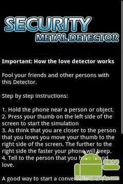 安全金属检测器