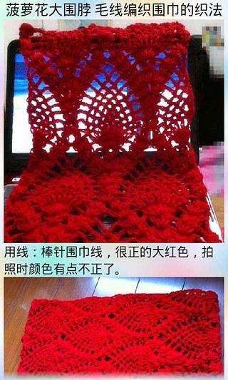 花样围巾百变织法教程