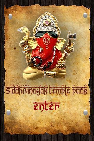 Ganesha Siddhivinayak