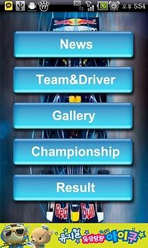 F1 Inform