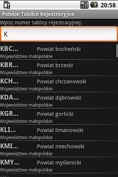 波兰注册管理局