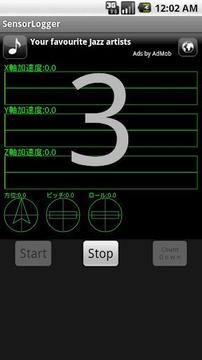 传感器记录仪