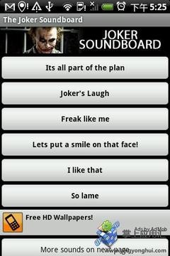The Joker的声音