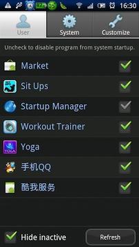 开机启动管理 Startup Manager