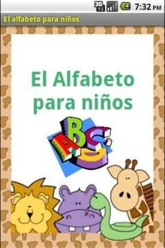 西班牙语的字母为儿童